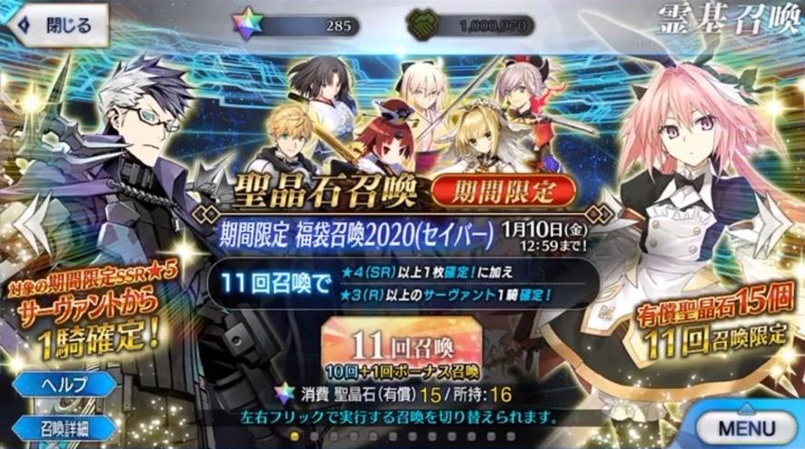 2020_0111 サムネ